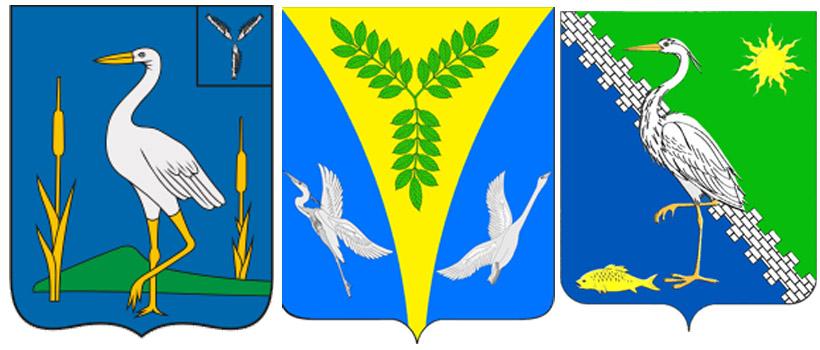 цапля--герб