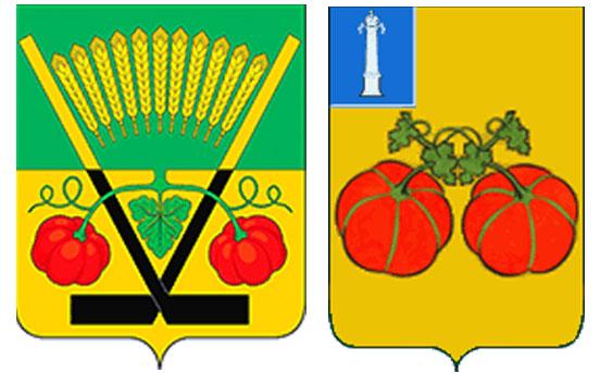 тыква-герб