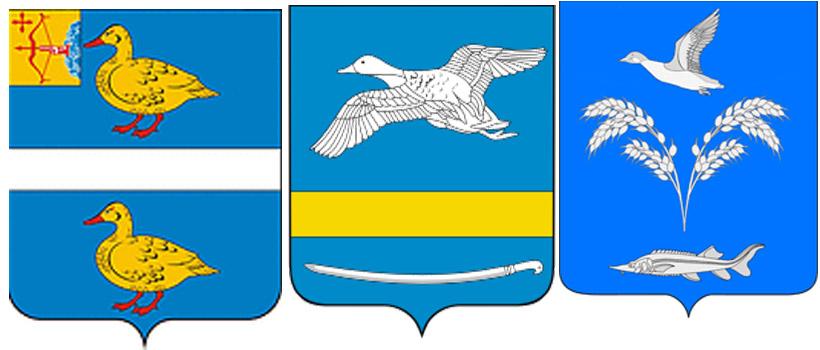 Утка на гербе