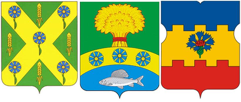 василек--герб