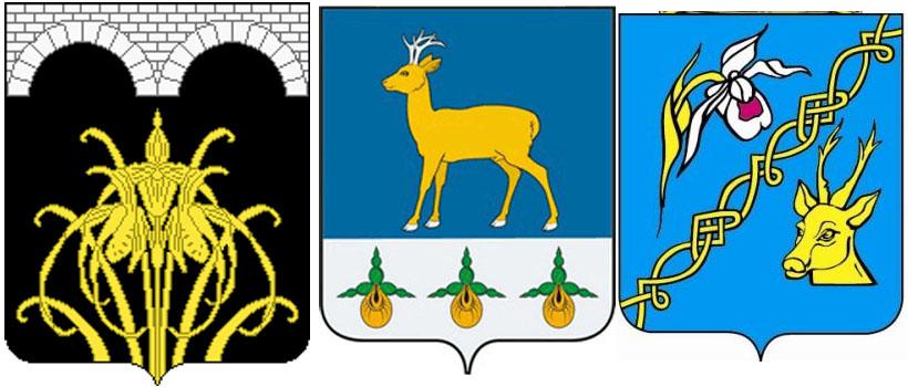 венерин башмачок-герб