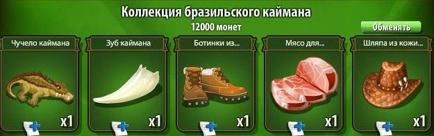 -крокодил-кайман- новые земли