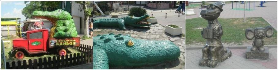 -крокодилы кабардинки-ната