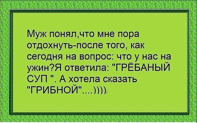 1-кулинар3)