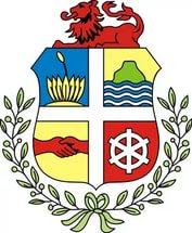 алоэ - герб Арубы