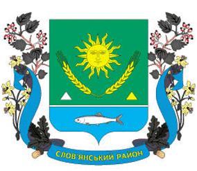 боярышник-Славянского района