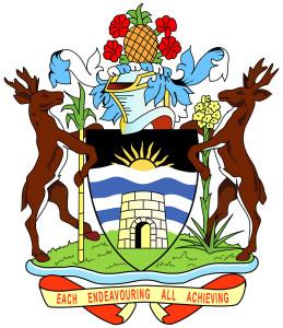 Ананас на гербе Антигуа и Барбуда