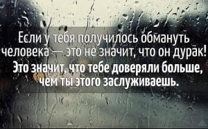 1-отношения-