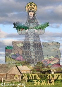 Мать Сыра Земля, Худ.А.Гусельников
