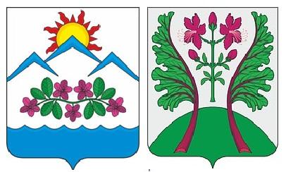 -багульник-2-гербы 19-333