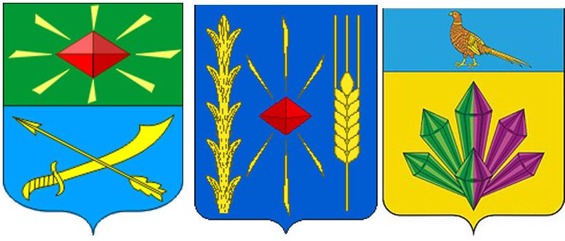 Флюорит есть на гербах Кличка и Калангуй Забайкальского края; а также Ярославского ГП Приморского края