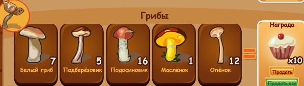 1-грибы-домовята
