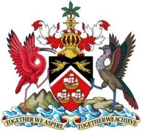 ибис- герб Тринидада и Тобаго