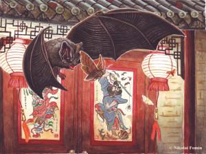 Летучая мышь, Худ.Н.Фомин