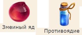1-противоядие-Клондайк