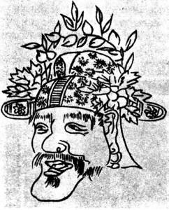чхоен