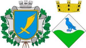 Пустельга на гербах  Харцызск иСоригера