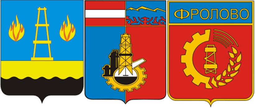 Нефтяные вышки на гербах г.Отрадный, г.Грозный и г.Фролово