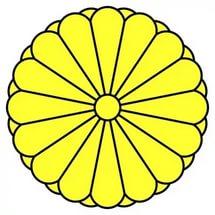 -хризантема - герб Японии