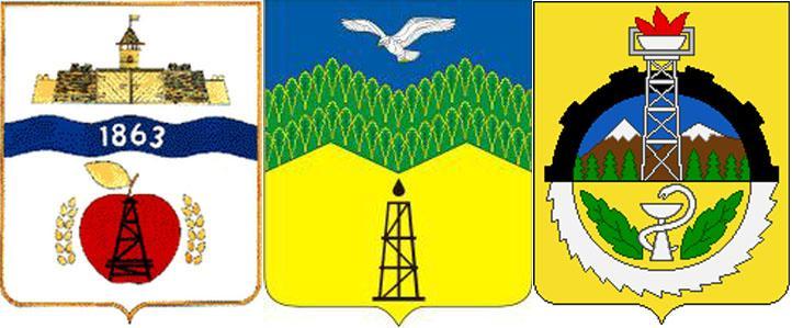 Нефтяные вышки на гербах Абинского района и Ахтырского ГП инаэмблеме Апшеронского района