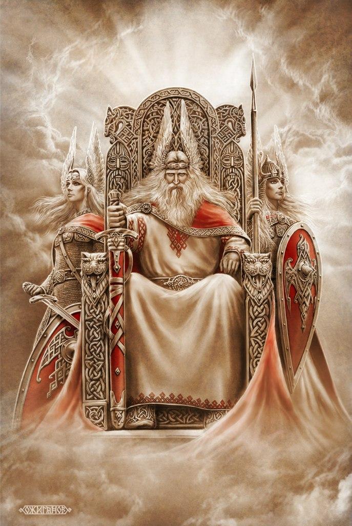 Рисунок славянских богов фото