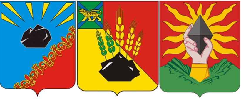 Уголь на гербах г.Черногорск, Михайловского района и п.Вахрушев