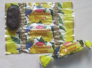 1-лимон-конфета-вилла