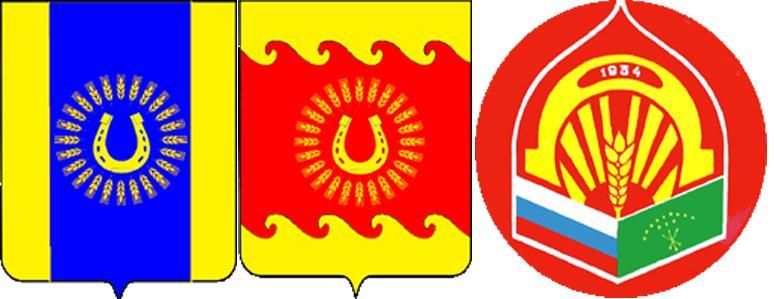проекты герба и эмблема района