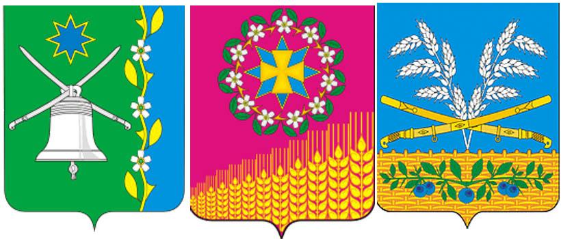 Терн на гербах Новобейсугского Сп, Кущевского СП и Петровского СП