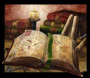 -девять книг