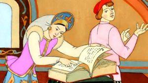 -книга-наказанная царевна