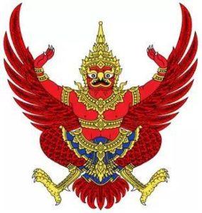 1-гаруда-Таиланда-2