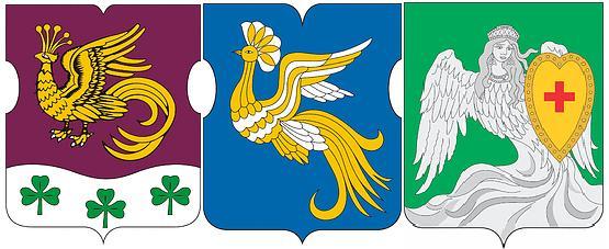 райская птица-герб-3-2