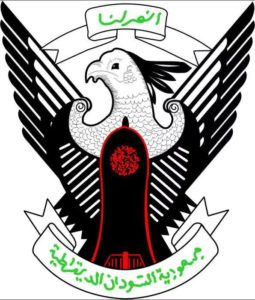 1-секретарь-судан