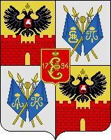 герб Краснодара-