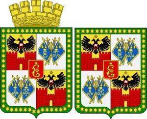 герб Краснодара