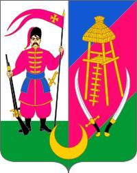 герб Кубанской республики