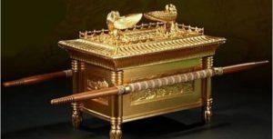 1-ковчег Завета