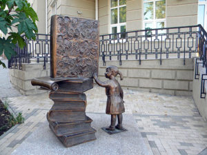 книга- памятник-Таганрог