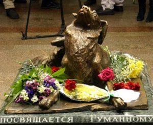 собака-памятник-Мальчик Москва