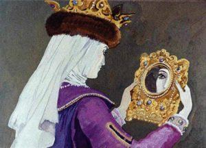 1-зеркало красавиц
