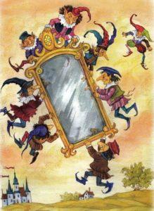 1-зеркало троллей