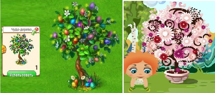 1-чудо-деревья-игры