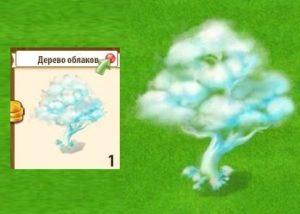 1-облаков дерево--новые земли