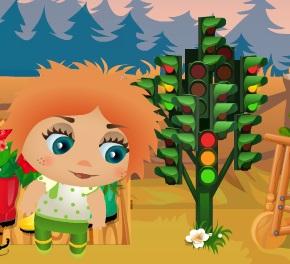1-светофорное -дерево домовята