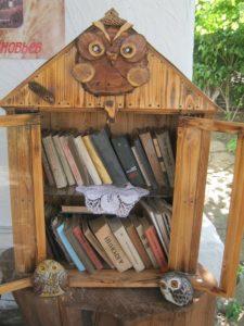 1-книги -