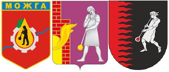 огонь стеклодувы гербы