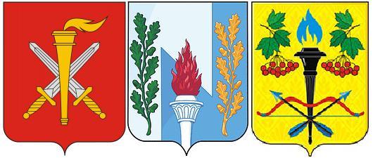 огонь-цветные огни гербы