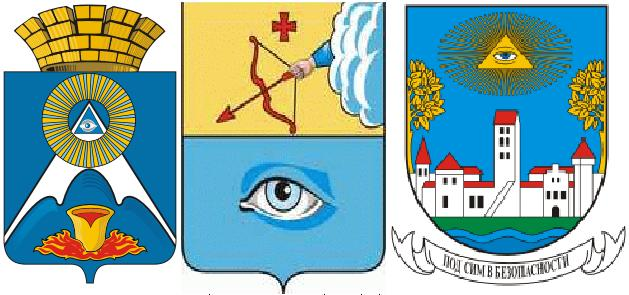 разведка-око- гербы