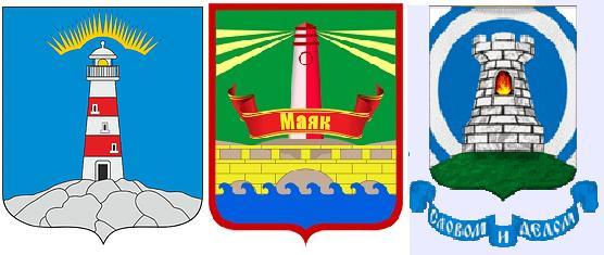 свет-маяк-Тиреберка, маяк и Маяк